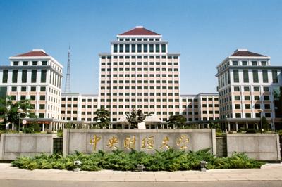 上海财经大学2+2留学,上海财经大学3+1留学,上海财经大学国际本科,上海财经大学中外合作办学,上海财经大学3+2本硕连读